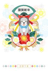 2018年戌年完成年賀状テンプレート「注連飾りわんこ」謹賀新年