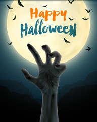 Poster Happy Halloween. Undead hand on full moon background with bat. Vector illustration.