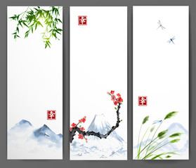 Banners with mountains, bamboo, sakura, leaves of grass and dragonflies. Traditional oriental ink painting sumi-e, u-sin, go-hua. Contains hieroglyph - happiness.