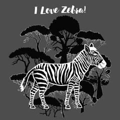 Zebra and savanna trees print