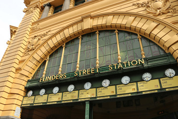 MELBOURNE, AUSTRALIA-March 15, 2017: Flinders Street Railway Stations clock is one of Melbournes most recognised icons