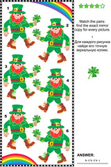 Visual puzzle (suitable both for kids and adults): Match the pairs - find the exact mirror copy for every leprechaun image. Answer included.