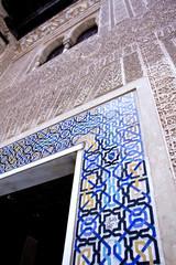 Alhambra 6