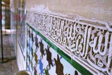 Alhambra 5