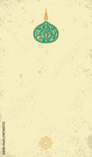 Invitation card with ethnic arabesque element old paper background invitation card with ethnic arabesque element old paper background with morocco ornament stopboris Gallery