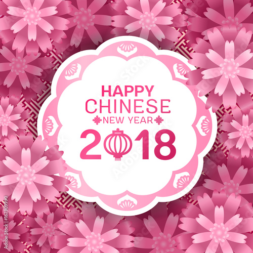 happy chinese new year 2018 text on white circle banner and pink sakura flowers blossom abstract