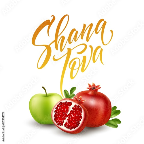 A greeting card with stylish lettering shana tova vector a greeting card with stylish lettering shana tova vector illustration m4hsunfo