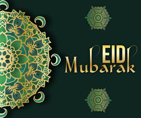 Creative illustration . for Islamic Holy Month of Prayers, Ramadan Kareem celebration. decorated luxury pattern mandala