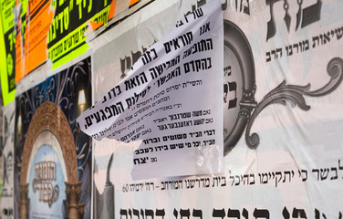 Posters on the street.