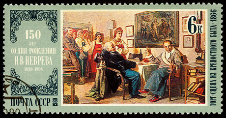 "Painting ""The Bargain"" by Nikolai Nevrev on postage stamp"