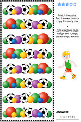 Soccer or football themed picture puzzle: Match the pairs - find the exact mirrored copy for every row of balls. Answer included.