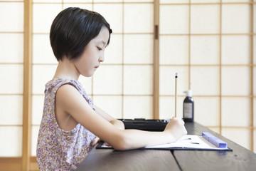 calligraphy girl