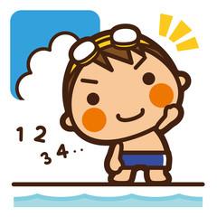 がっこうKids 水泳男子 準備運動