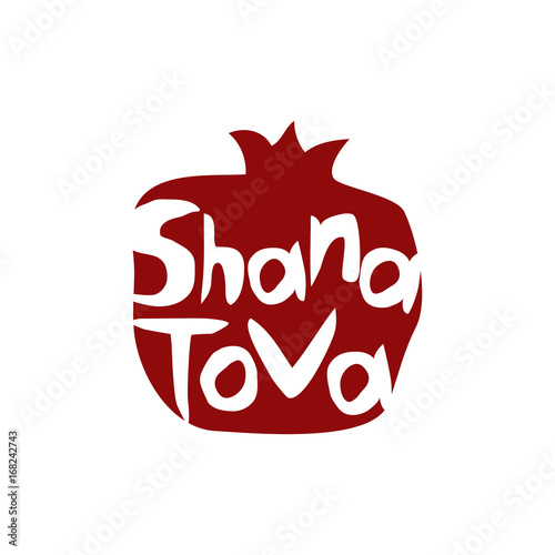 Shana tova happy new year on hebrew greeting card for jewish new greeting card for jewish m4hsunfo