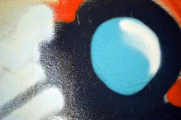 graffiti segment