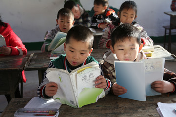 Primary school students in rural primary school