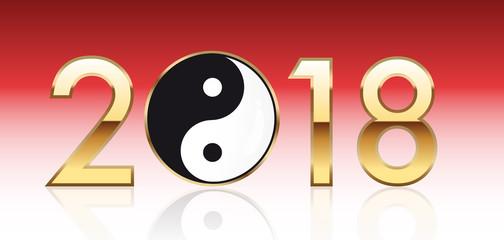 2018 - yin yang - carte de vœux - nouvel an chinois - tao - asiatique - Asie - Chine