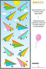Visual puzzle: Spot the odd one out. Find the unique paper plane. Answer included.