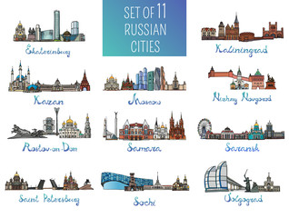 Set of 11 russian cities - Moscow, Saint Petersburg, Kazan, Volgograd and other. Vector Illustration. Russian architecture. Color silhouettes of famous buildings located in the cities