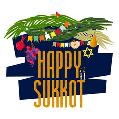"Greeting card ""Happy Sukkot"". Harvest festival. Autumn Fest. Jewish holiday tradition."