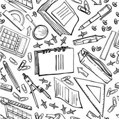 Besnovny Von school with different stationery