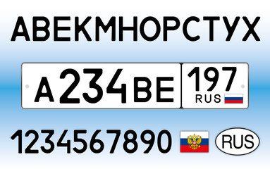 Russia car plate, letters, numbers and symbols