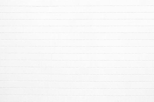 Close-up White Mosaic Tiles Background.