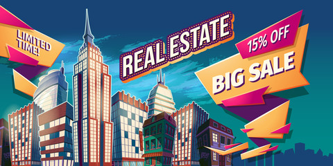 Vector cartoon illustration, banner, night urban background with modern big city buildings, skyscrapers, business centers and space for your text. Advertising banner for a real estate agency