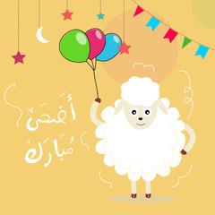 Eid  Saeed - Greeting Card - Translation : Happy Feast -Arabic Text - Vector- Eps10