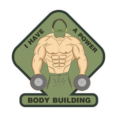 Muscular bodybuilder with dumbbells. Strong man. Bodybuilding logo, emblem of the gym. Logo sport nutrition, sign strength, powerlifting. T-shirt design. Hand drawing, brush. Vector AI10