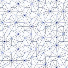 Ornamental pattern. Arabic seamless pattern. Background.High-resolution seamless texture