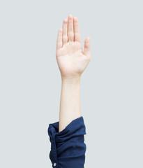 Woman hand raised