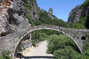 kokkori old stone bridge landscape Zagoria Greece