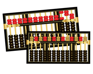 Abacus with red, black and gold beads isolated