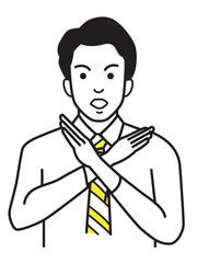 Making no sign businessman
