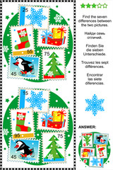 Christmas or New Year themed picture puzzle: Find the seven differences between the two pictures of postage stamps - snowflake, presents, gift sock, skating penguin, fir tree. Answer included.