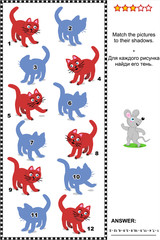 Visual puzzle or picture riddle: Match the pictures of red cats to their shadows. Answer included.