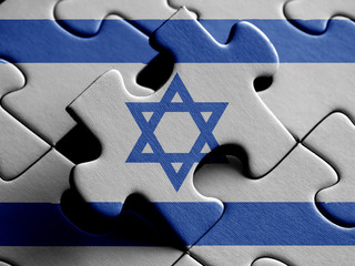 Israel  FLAG PAINTED ON PUZZLE