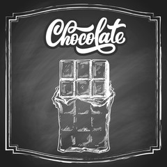 Hand drawn chocolate bar with custom lettering, black and white draft sketch on chalkboard background with square frame. Vintage vector illustration.