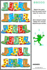 Visual logic puzzle: Match the pairs - find the exact mirrored copy for every row of colorful gumboots. Answer included.