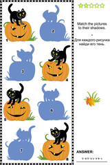 Halloween themed visual puzzle or picture riddle: Match the pictures of pumpkins and black cats to their shadows. Answer included.