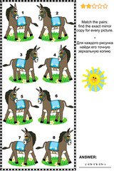 Visual puzzle: Match the pairs - find the exact mirror copy for every donkey picture. Answer included.