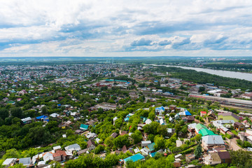 Downtown of Ufa city