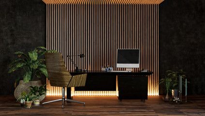 Stylish modern office or study with up lighters