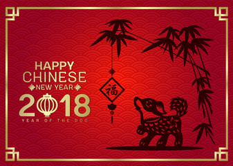 Happy chinese new year 2018 with Silhouette paper cut dog zodiac and china knot Hang on bamboo vector design  (Chinese word mean Good Fortune)