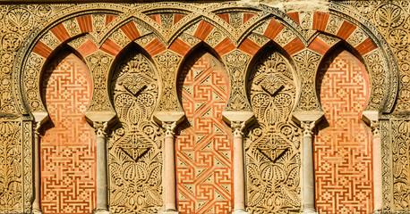 Mezquita de Córdoba, arte islámico, Córdoba, Andalucía, España