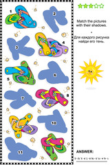 Visual puzzle or picture riddle (suitable both for kids and adults): Match the pictures of colorful flip-flops to their shadows. Answer included.