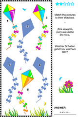 Visual puzzle or picture riddle: Match the pictures of colorful kites to their shadows. Answer included.