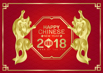 Happy Chinese new year card 2018 with Abstract twin Gold dog zodiac and Octagon china frame vector design