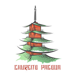 Colorful sketch on japanese pagoda isolated on white, vector illustration
